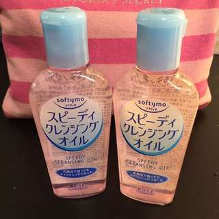 KOSE Softymo Facial Cleansing Oil Speedy