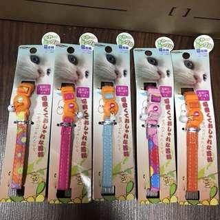 Cattyman Cat Safety Collar - $4.90
