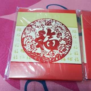 BN Hallmark Red Packet