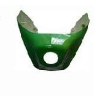 Petrol Tank Cover Front