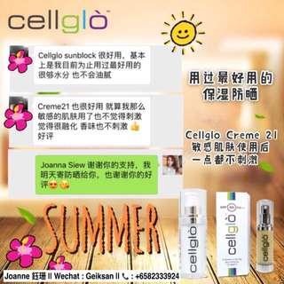 Cellglo 防晒霜+细亮霜~sᴜɴʙʟᴏᴄᴋ + ᴄʀᴇᴍᴇ 21