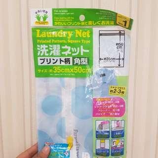 Laundry Net