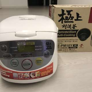 [Brand new] Hitachi 1-liter Rice Cooker (Retail $79)