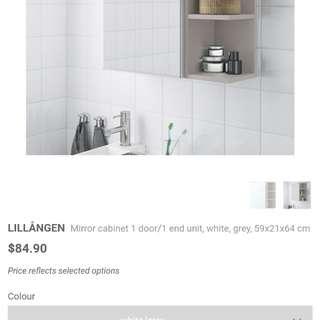 Ikea toilet wall mirror cabinet