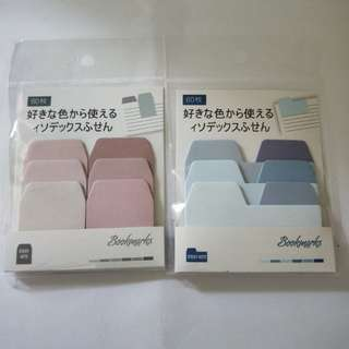 Sticky Notes (blue and plum)