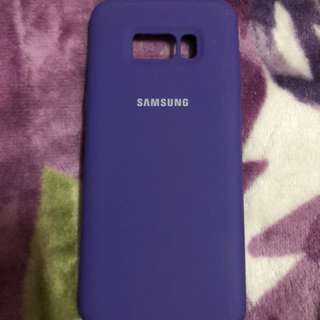 Samsung silicon s8 plus case
