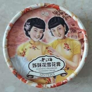 Evening Primrose Vanishing Cream