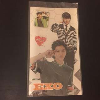 EXO-M giftcard