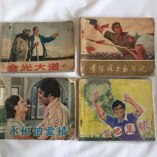 Old movie story book