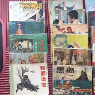 Old movie story books