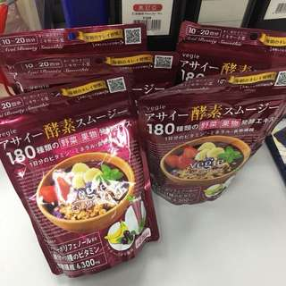日本🇯🇵直送⭐️熱賣⭐️明星產後瘦身推介⭐️vegie 180抗氧莓酵素果昔 200g (exp: 04.2018)