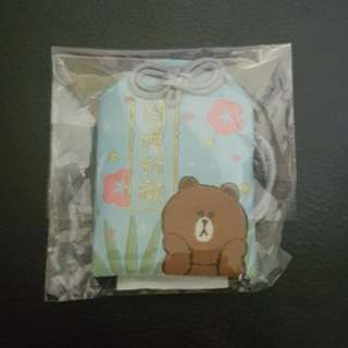Line Friends Brown 御守符