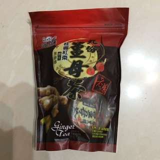 台灣九份薑母茶400公克 brown sugar ginger tea