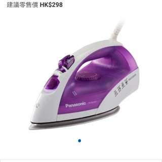 Panasonic iron good condition