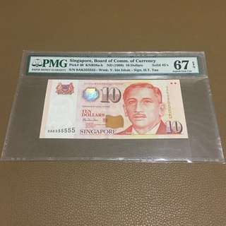 0AK 555555 ((PMG 67EPQ)) - 1999 Singapore $10 Portrait Series with Solid Fancy Identical Number in Original Brand New Mint Uncirculated Condition (UNC)
