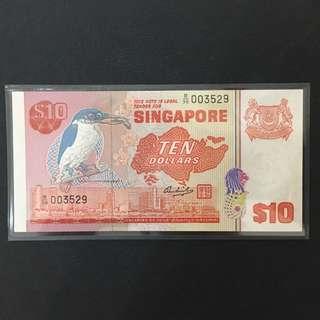 Fixed Price - Singapore Bird Series $10 Paper Banknote 003529 UNC