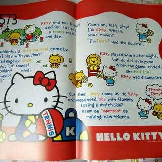草莓新聞海報 sanrio hellp kitty 4張