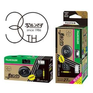 Fujifilm 30th Anniversary Quicksnap Disposable 35mm Film Camera - 2nd Edition