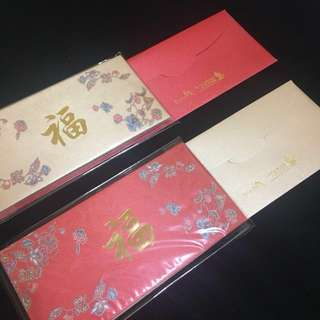 10pc 2018 SIA Ang Pow / Red Packet SQ - Via mail only