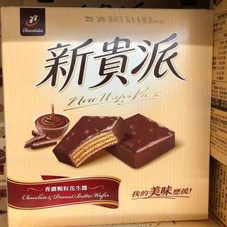 台灣代購🇹🇼新貴派-18片(草莓/藍莓/抹茶/花生)