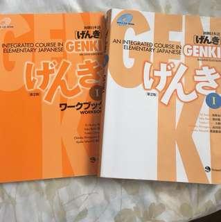 Genki Japanese textbooks