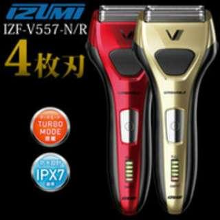 日本No.1鬚刨品牌Izumi 60週年全新設計最高性價比四刀片電動剃鬚刨 IZF-V557 全機防水 四星期電量 世界電壓 日本製造刀片