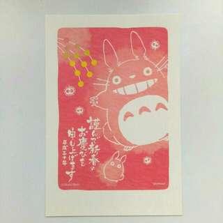 日本 郵便局 明信片 Postcard 龍貓