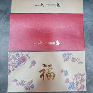 Silk air & Singapore airlines Red Packets