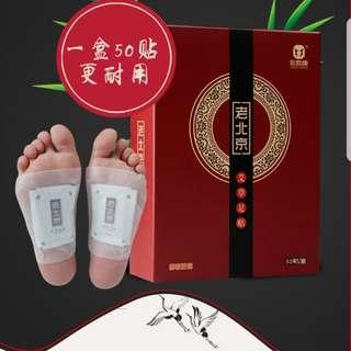 正品老北京艾草足贴 Authentic Old Beijing Mugwort Foot Patch