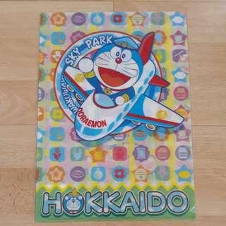 Doraemon folder