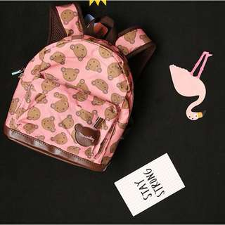 Cute school bag free post