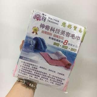 handkerchief/washcloth