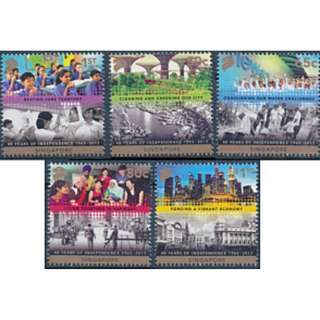 Singapore 2013 stamps '48 Years of Independence' set