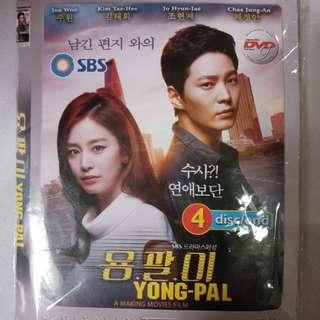 DVD Yong Pal Korean Drama