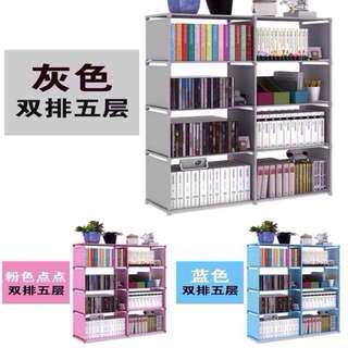 DIY High Quality 8-tube Book Shelf Double Layer Organizer