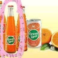 綠寶橙汁 Greenspot