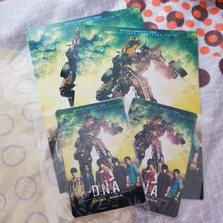 Mayday DNA concert postcard + sticker