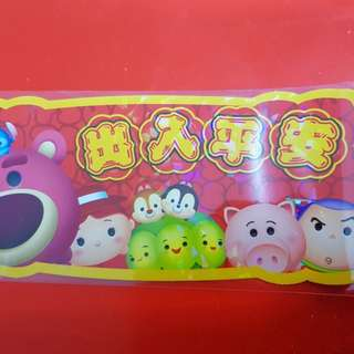 Buy 5 free 1 designs Tsum Tsum original CNY decorations