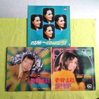 白沙•夏心•張明麗 PEI SHA•ZHANG MING•LI XIA XIN(罕見)(RARE) vinyl record