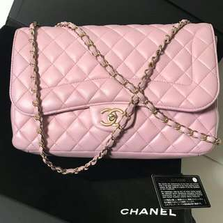 Chanel Mademoiselle Pink Chic GHW #21 - bag db holo card box - 515 💕