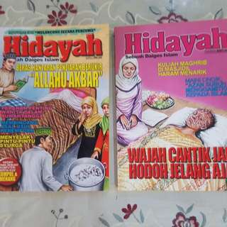 vintage Hidayah books for 2