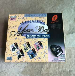 Everlasting Music Box greatest collections