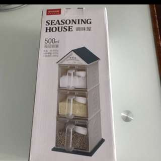 BN kitchen seasoning house