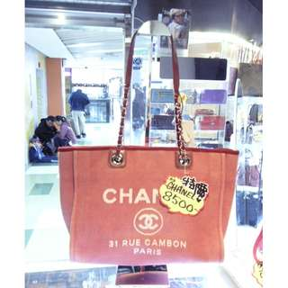 Chanel Logo Pink Canvas Chain Shoulder Hand Bag 香奈兒 粉紅色 帆布 鍊袋 肩袋 手挽袋 手袋 袋 購物袋