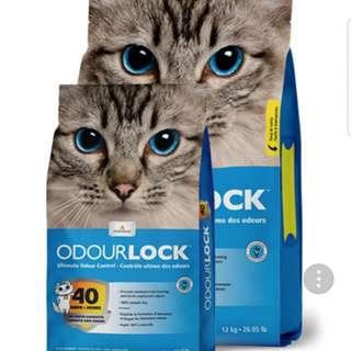 Odourlock cat litter