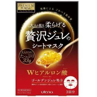 Premium Puresa Royal Jelly Hyaluronic Acid and Rose masks