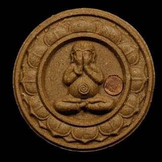 Phra Sangkachai Pidta Roon Reak (First Batch)