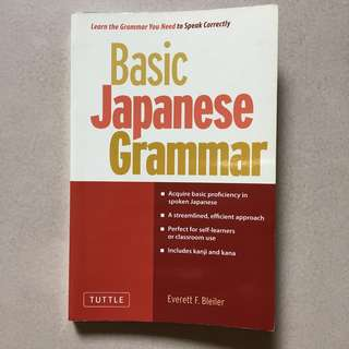 [Language] Basic Japanese Grammar by Everett F. Bleiler