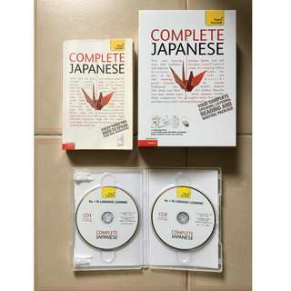 [Language] Teach Yourself: Complete Japanese