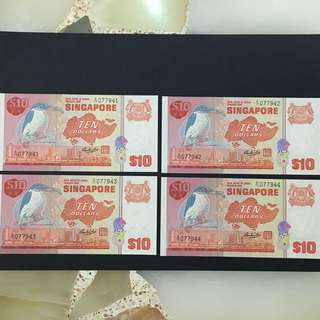 Fixed Price - Singapore Bird Series $10 Paper Banknote 4 Runs AUNC Light Foxing Minor Handling Fold